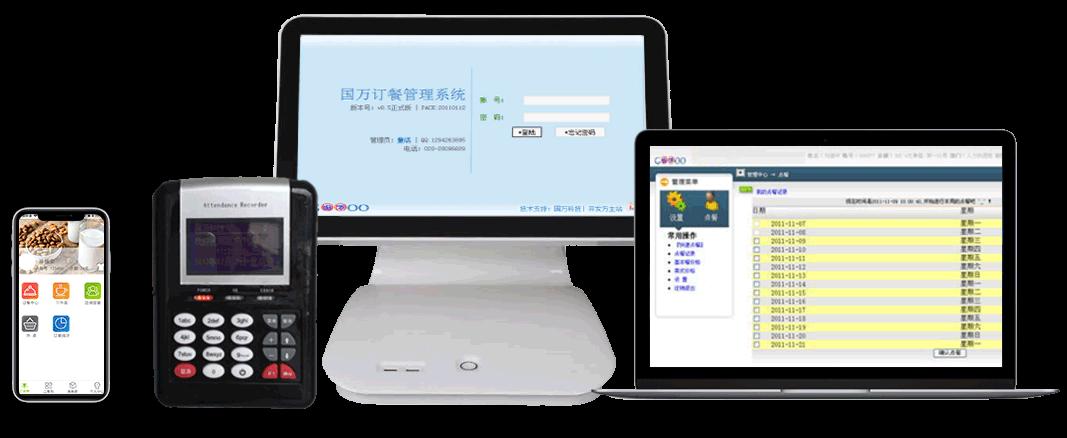 支持微信点菜、APP点菜、PC端及手机端网页点菜、小程序点菜、触摸屏点菜、订餐机点菜